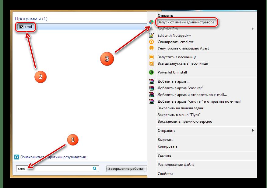Как зайти в BIOS при помощи командной строки