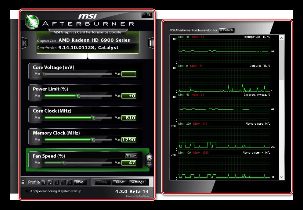 Общий вид MSI Afterburner