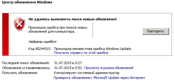Ошибка 80244019