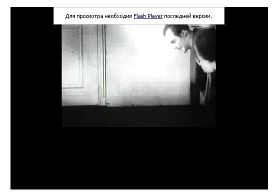 Ошибка видео ВК