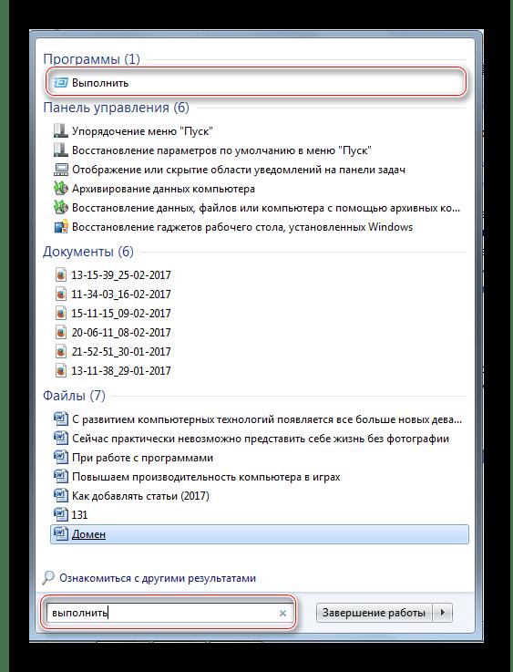 Ошибка ввода вывода Скайп 4