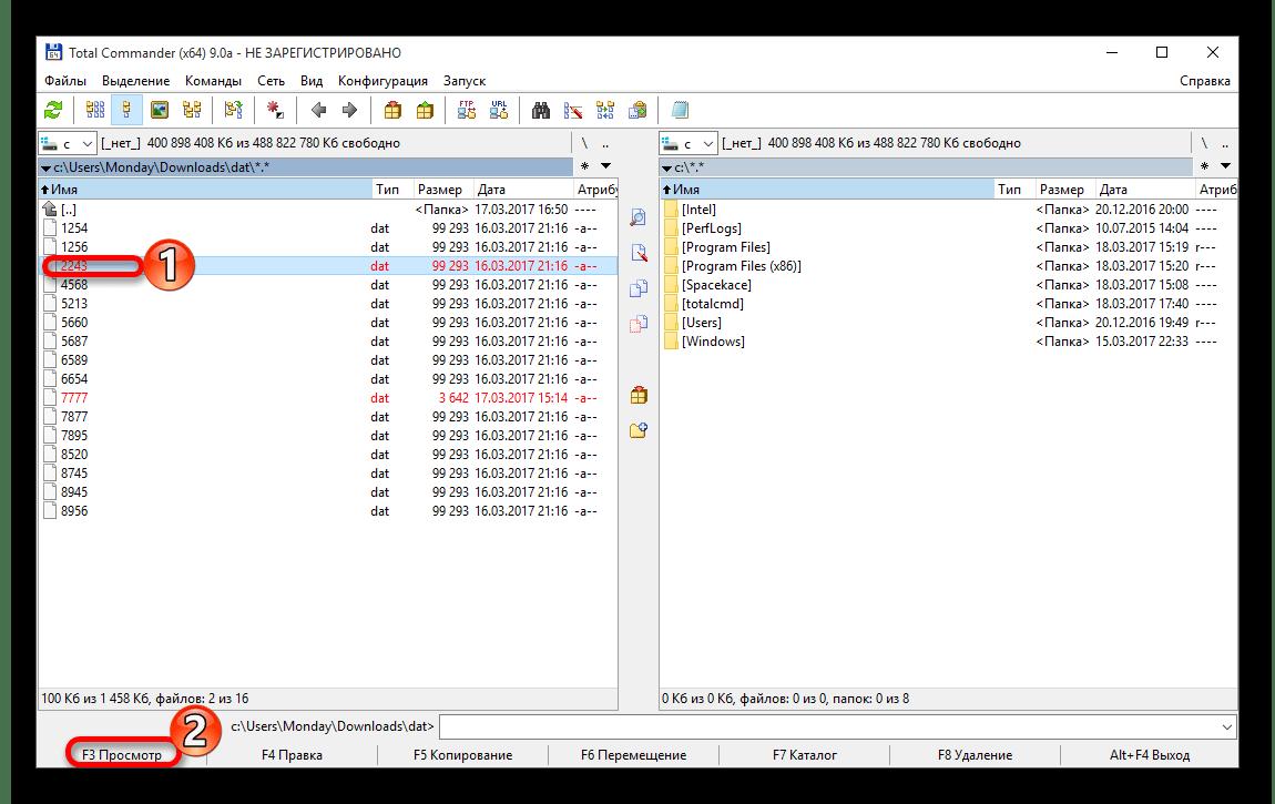 Открытие DAT файл с помощью Total Commander