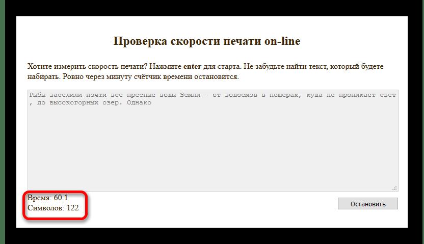 Результат теста на Гоголев.нет