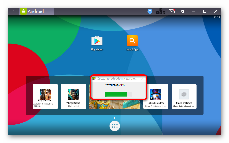 Установка APK файла в BlueStacks