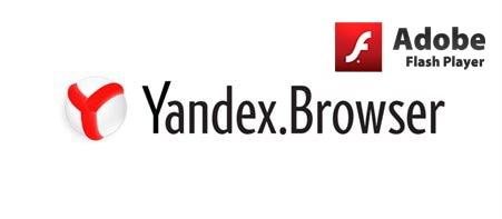 Установка флэш плеера на Яндекс