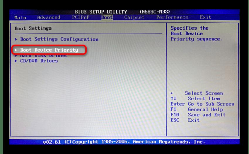 Вход в Boot Device Priority