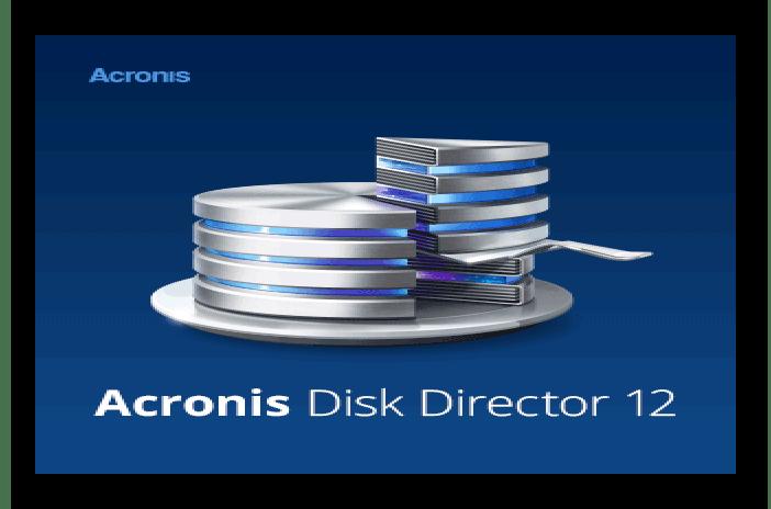 Загрузочный экран Acronis Disk Director 12