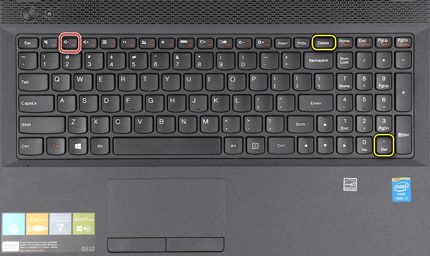 клавиатура F2, Del