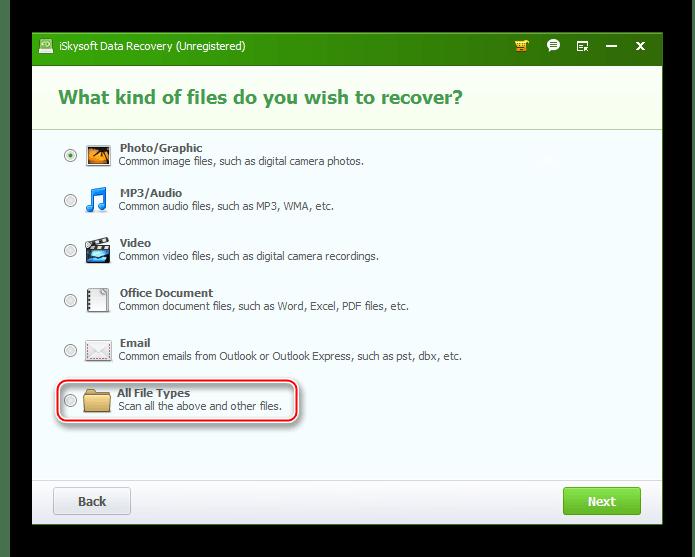 Определение типа файлов