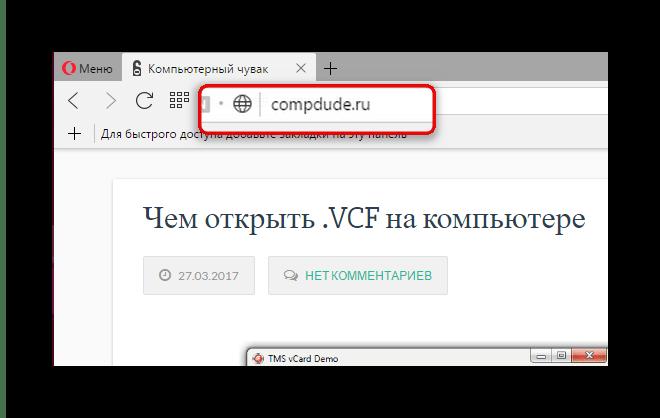 открытие страницы в приватном режиме opera