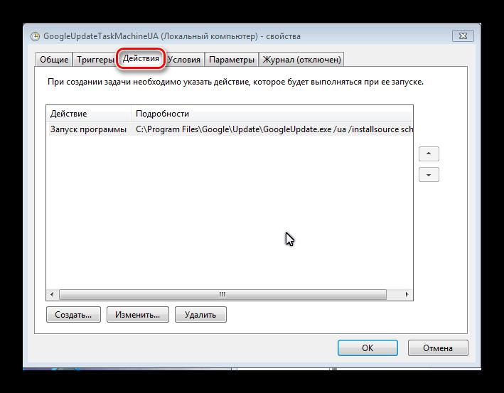 Почему сам открывается браузер яндекс 68