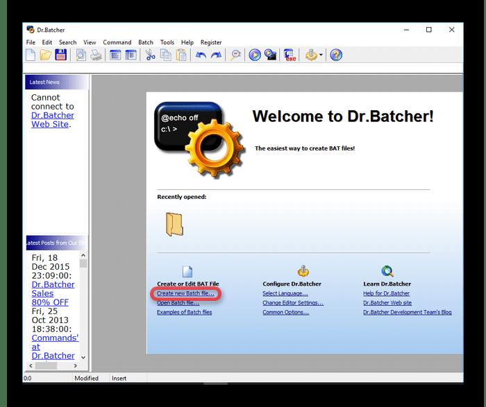 Запуск Dr-Batcher