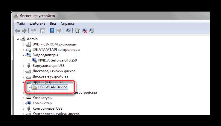Драйвер имеющий неполадки в Windows