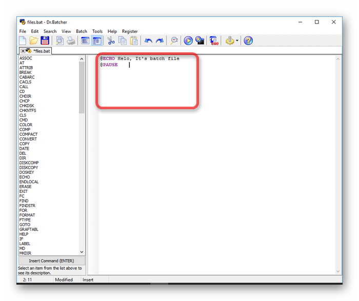 Пример кода в Dr-Batcher