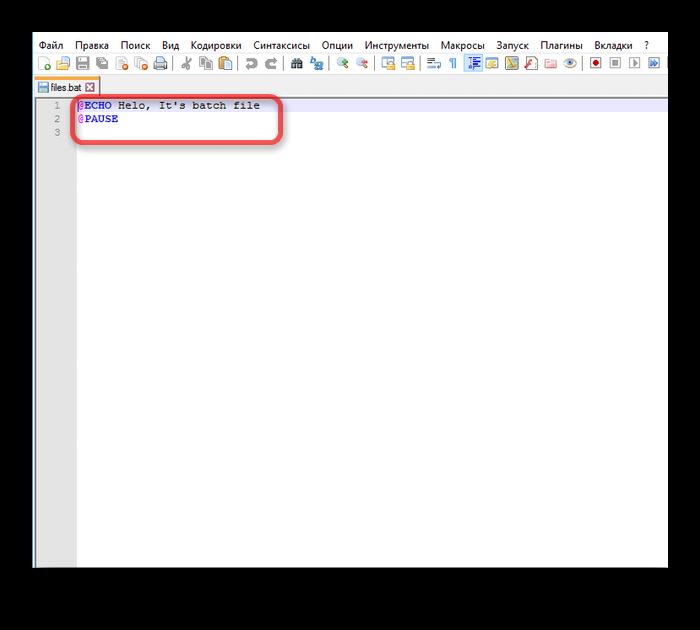 Пример кода в Notepad++