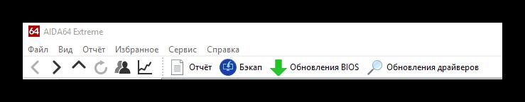Шапка AIDA64