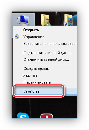 Свойства компьютера в Windows XP