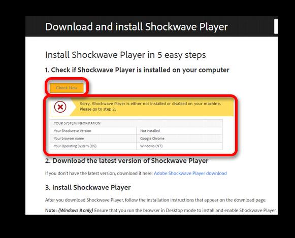 Установка shockwave player