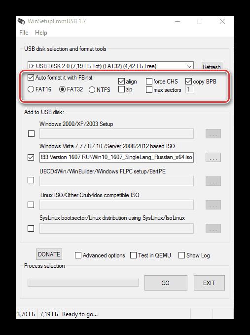 форматировать накопитель перед установкой