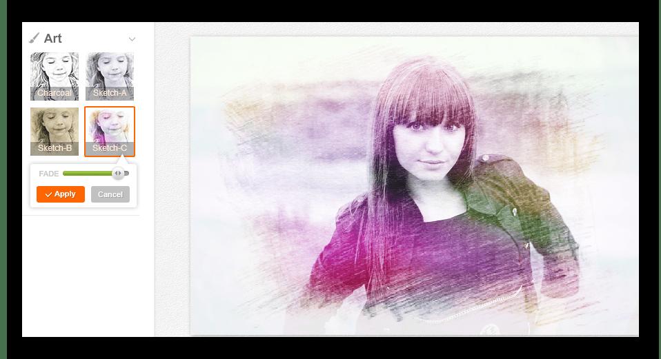 фотокат арт