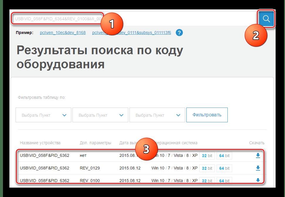 httpgetdrivers.net