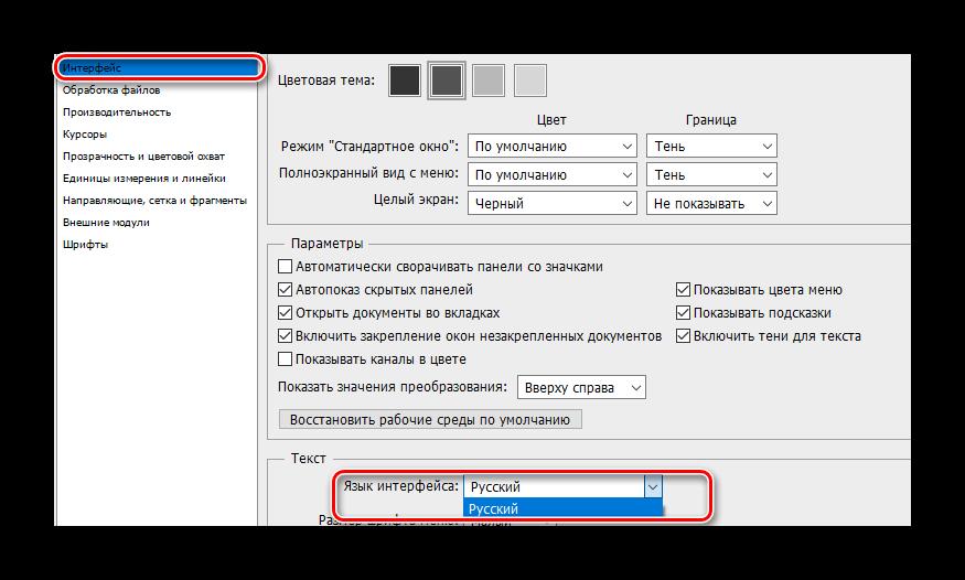 проверка установленных языков