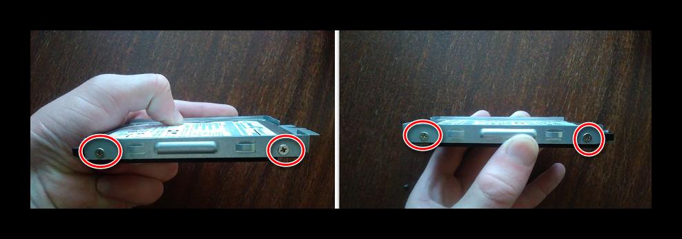 шурупы на кожухе HDD