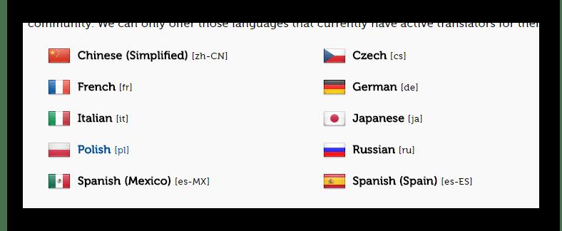 языковой пакет palemoon