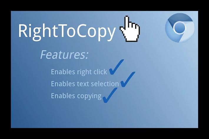 Расширение RightToCopy для Google Chrome