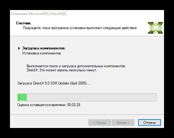 Устанавливаем DirectX