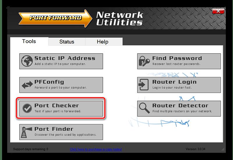 Использование Port Forward Network Utilities