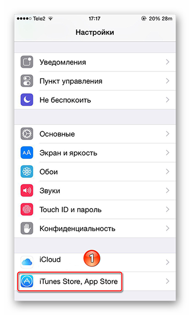 Перезаход в Apple ID – iTunes Store, App Store