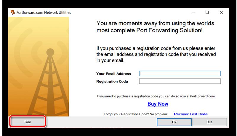 Регистрация Port Forward Network Utilities