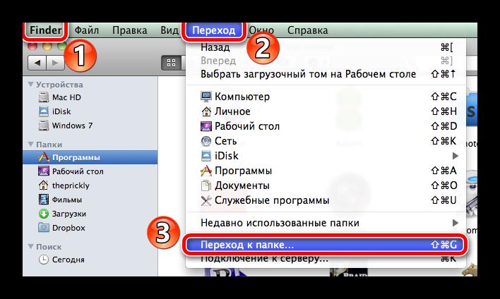 Сброс кэша сертификатов на Mac