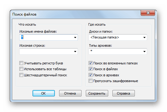 Доп. параметры поиска WinRAR