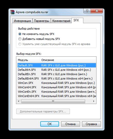 SFX WinRAR