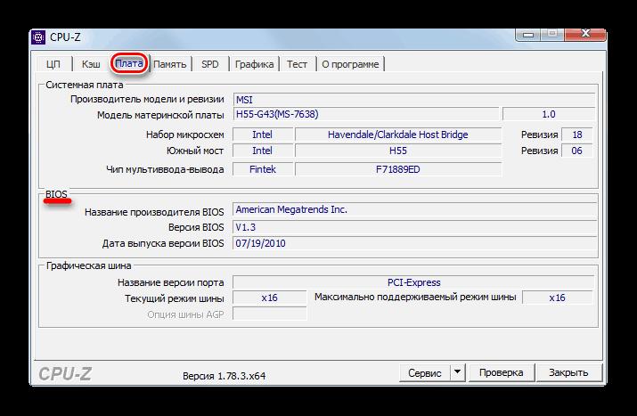Сведения о материнской плате и версии BIOS CPU-Z