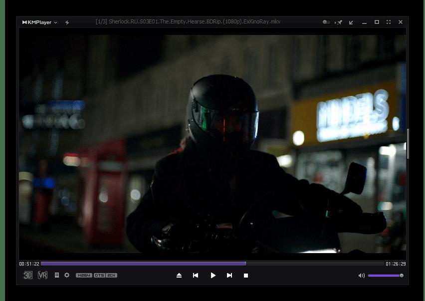 Воспроизведение видео и аудио в KMPlayer