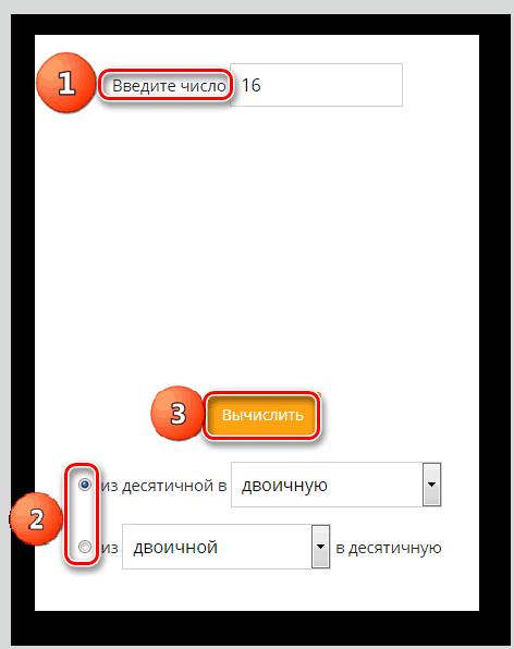 Калькулятор сайта Allcalc