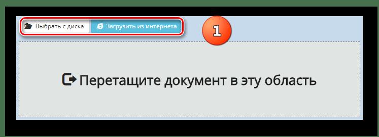 Конвертирование Go4Convert