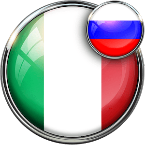 Итальянско-русские переводчики онлайн