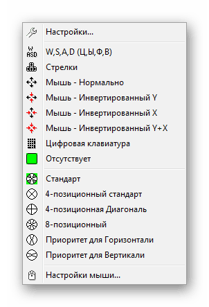 Настройка стиков Xpadder