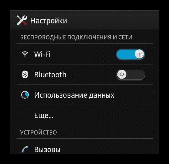 Настройки в Android