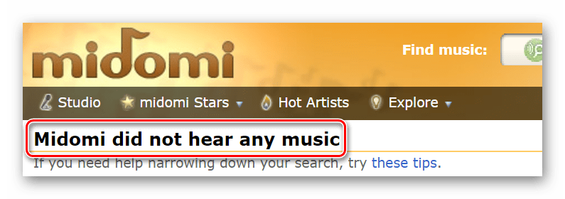 Ничего не найдено на сайте Midomi