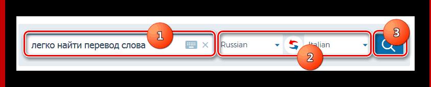 Окно ввода текста для перевода Context Reverso