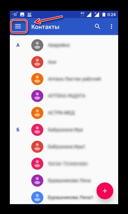 Нажатие кнопки доступа к параметрам Контактов в Android
