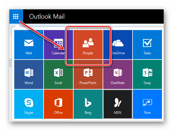 Переход в Контакты в Outlook
