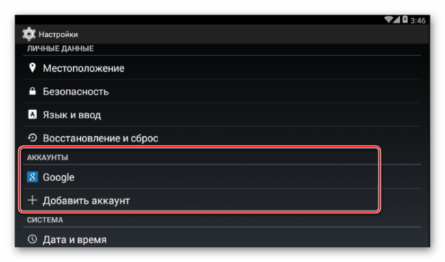Список Gmail-аккаунтов в Android