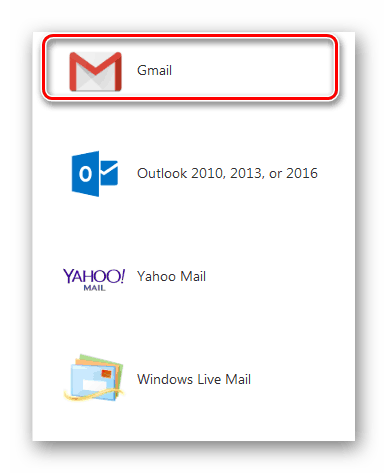 Выбор Gmail контактов в Outlook