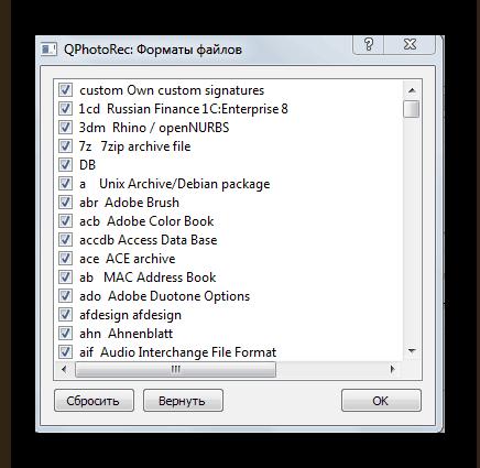 Выбор формата файлов для восстановления в Photorec